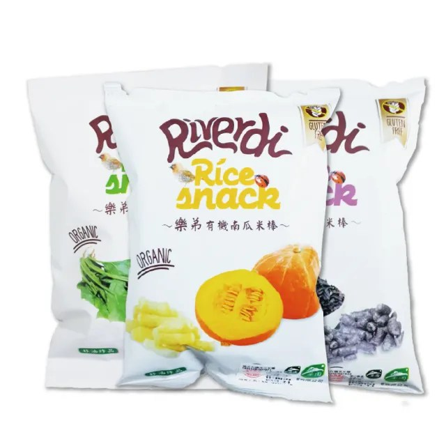 【RIVERDI 樂弟】有機米棒綜合三入組(南瓜/菠菜/黑米)