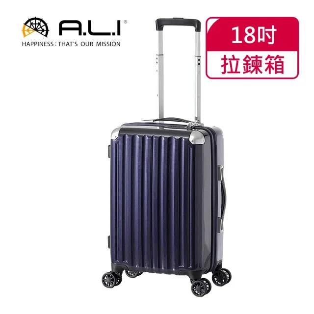 【MAXBOX】18吋 炫彩系列 廉航專用登機箱/行李箱(6008C藍格紋)