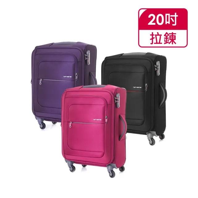 【Samsonite 新秀麗】20吋Populite四輪TSA超輕量可擴充布面行李箱 多色可選(AA4)