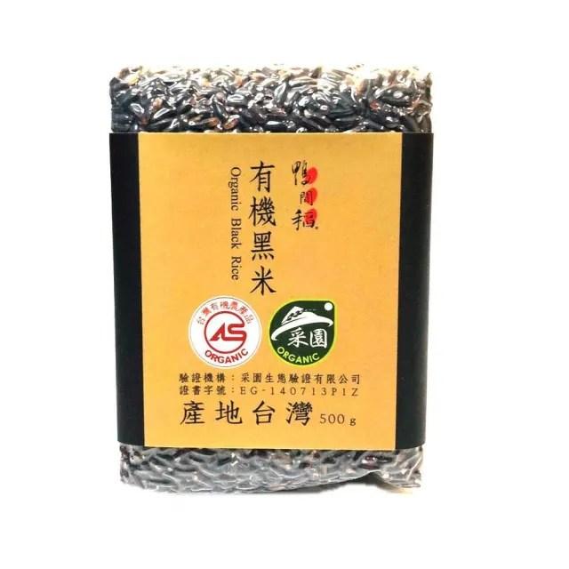 【鴨間稻】有機黑米(500g/1包)