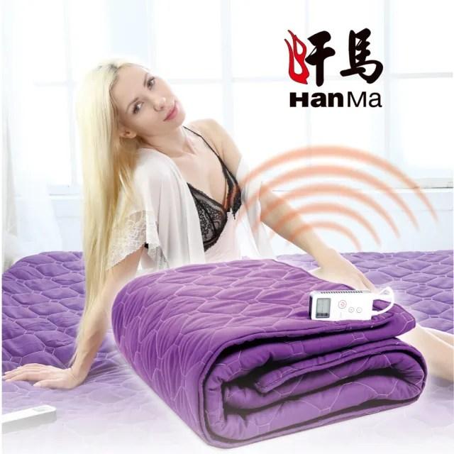 【HanMa 汗馬】石墨烯99%遠紅外線溫灸床墊