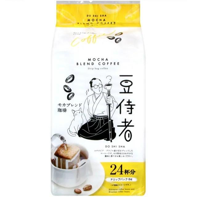 【同志社】豆侍者濾式咖啡-摩卡(192g)