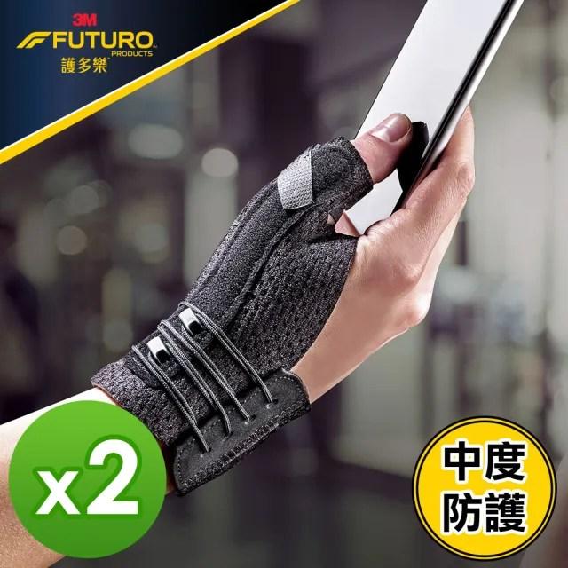 【3M】FUTURO護多樂 拉繩式拇指支撐型護腕-2入組(尺寸任選)