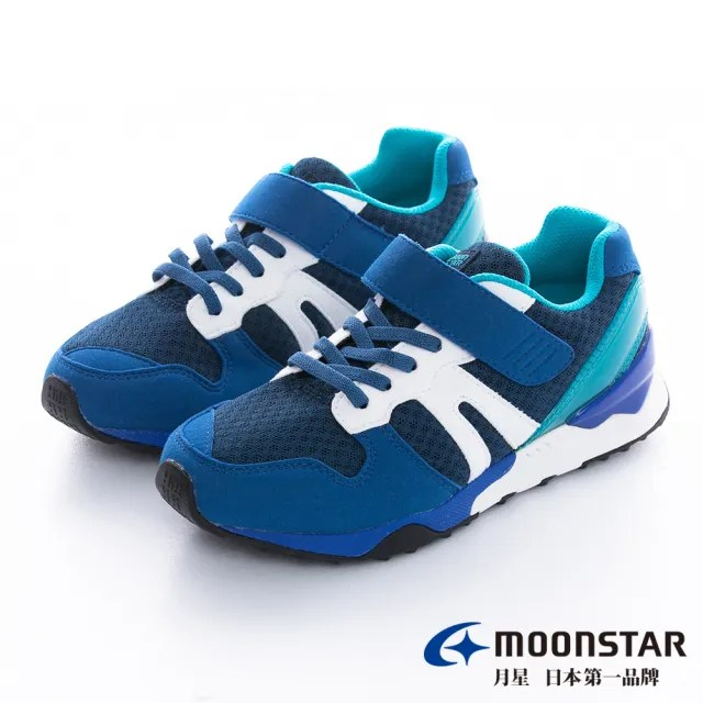 【MOONSTAR 月星】Hi系列-2E寬楦十大機能中童童鞋(藍色)