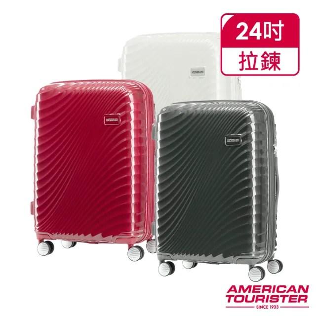 【AT美國旅行者】24吋Erie流線硬殼飛機輪TSA行李箱 多色可選(DT4)