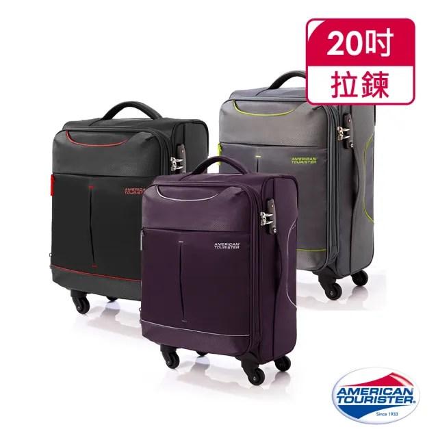 【AT美國旅行者】20吋Sky商務休閒可擴充布面TSA登機箱 多色可選(25R)