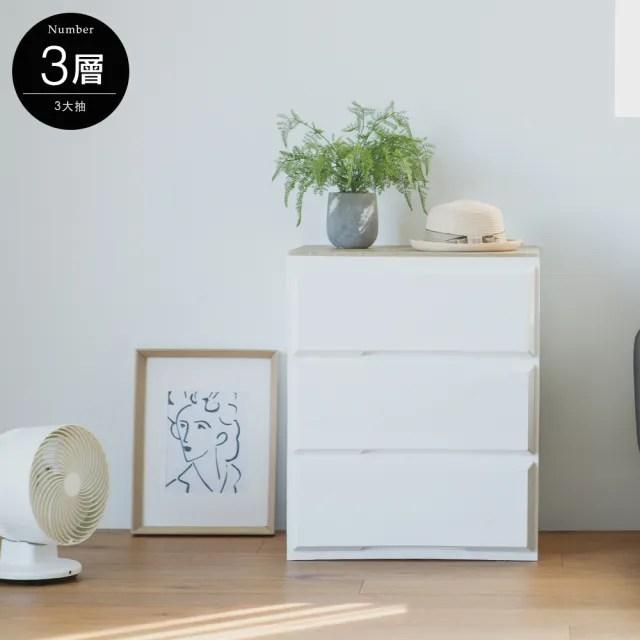 【完美主義】日系品味木天板三層衣物收納櫃/塑膠櫃/抽屜櫃