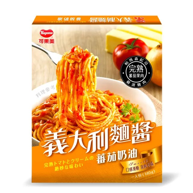【可果美】義大利麵醬-蕃茄奶油140g