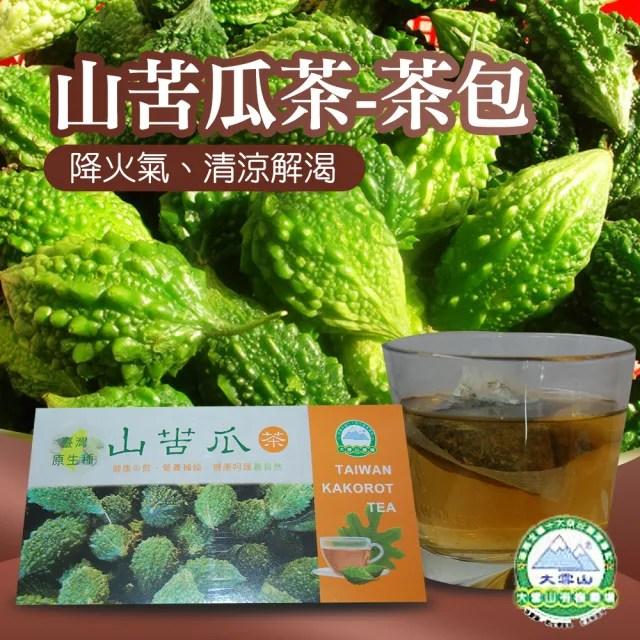 【大雪山農場】台灣原生種-山苦瓜茶-1盒組(3g-20包-盒)