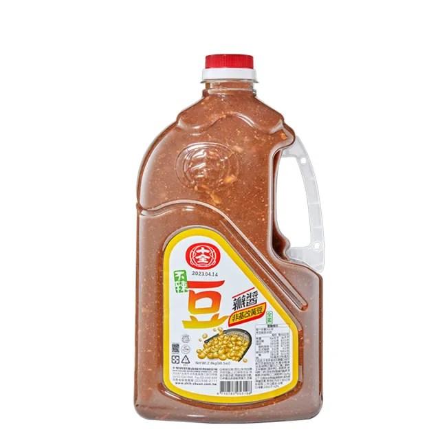 【十全】豆瓣醬 2.8KG(豆瓣醬)
