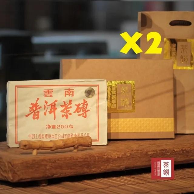 【茶韻】普洱茶2002中茶7581雷射標熟磚250克*2茶葉禮盒(附茶樣10g.收藏盒.茶刀各1)