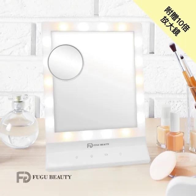 【FUGU BEAUTY】LED智能觸控化妝鏡 贈10倍放大鏡(美妝鏡/LED化妝鏡推薦/LED化妝鏡評價)