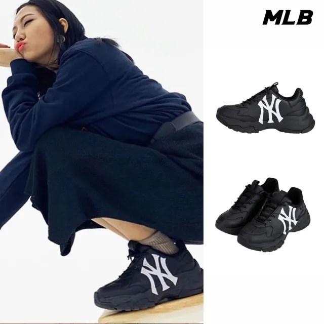 【MLB】厚底老爹鞋 增高鞋 紐約洋基隊 Bigball Chunky 系列(32SHC1111-50L)
