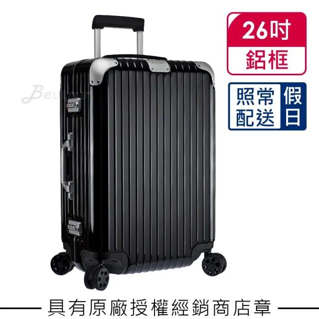 【Rimowa】Hybrid Check-in M 26吋行李箱 亮黑色(883.63.62.4)