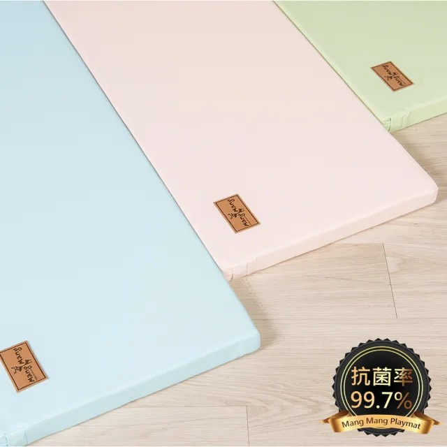 【Mang Mang 小鹿蔓蔓】兒童4cm床邊墊/地墊(單片3入組)