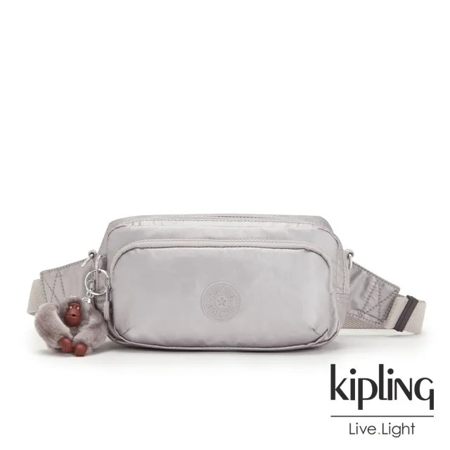 【KIPLING】知性光澤銀灰雙層隨身腰包-HOPE