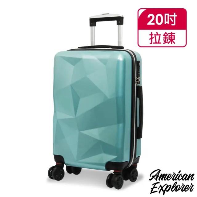【American Explorer 美國探險家】登機箱 20吋 DM7 一年破箱換新保固 飛機輪 輕量 行李箱 旅行箱(多色任選)