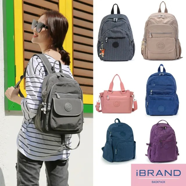 【i Brand】趣味後背包/多口袋後背包/防盜後背包/2用托特包(多款多色任選)