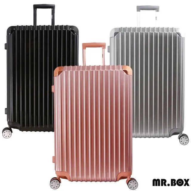 【MR.BOX】限時下殺-艾夏 28吋PC+ABS耐撞TSA海關鎖拉鏈行李箱/旅行箱(多色可選)