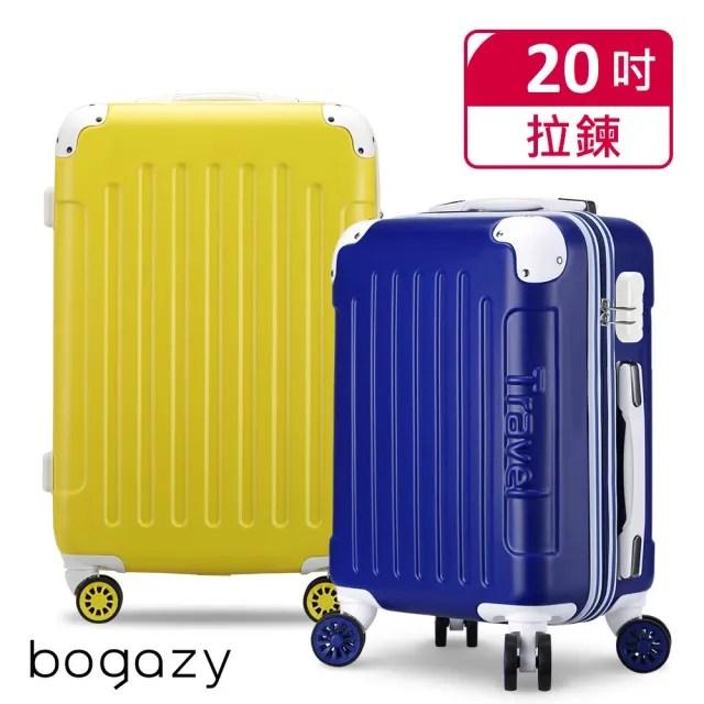 【Bogazy】繽紛蜜糖 18/25/29吋馬卡龍TSA海關鎖行李箱登機箱(多色任選)