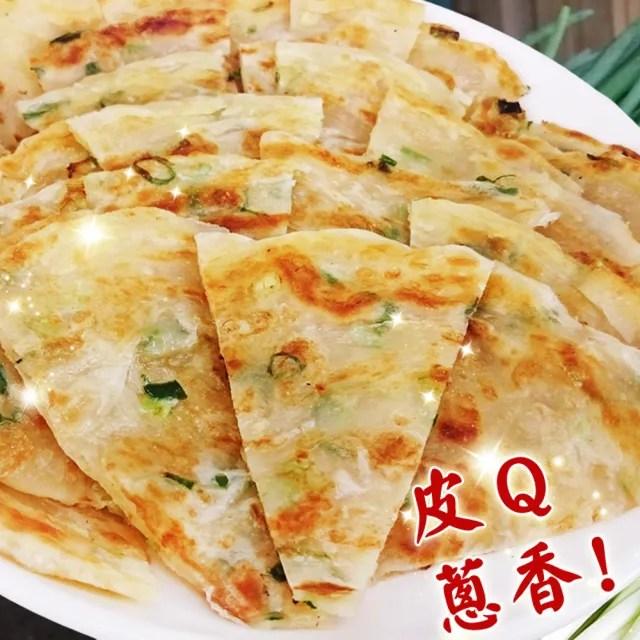 【老爸ㄟ廚房】香酥蔥油餅(1000g±3%/10片/包 共2包)