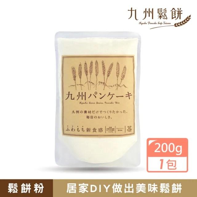 【九州Pancake】九州鬆餅粉 200g/包-七穀原味(日本製)