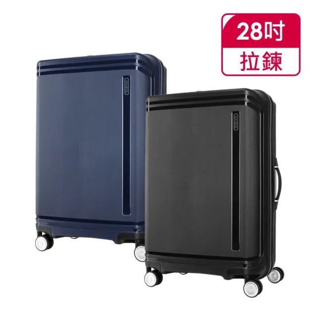 【Samsonite 新秀麗】28吋Hartlan 高質感防潑水PP飛機輪TSA行李箱 多色可選(DX7)