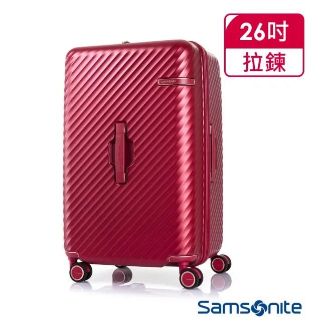 【Samsonite 新秀麗】26吋 Stem 2/8 開闔PC抗震雙輪SPORT運動箱 多色可選(HJ1)