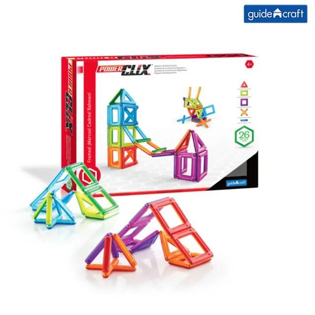 【GuideCraft】磁力空心積木-26件(STEAM玩具)