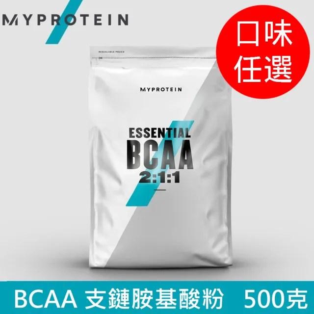 【MYPROTEIN】BCAA 支鏈胺基酸粉(500g/包)