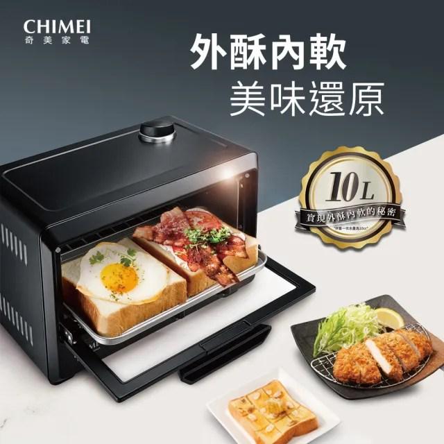 【CHIMEI 奇美】10公升遠紅外線蒸氣烤箱(EV-10T0AK)