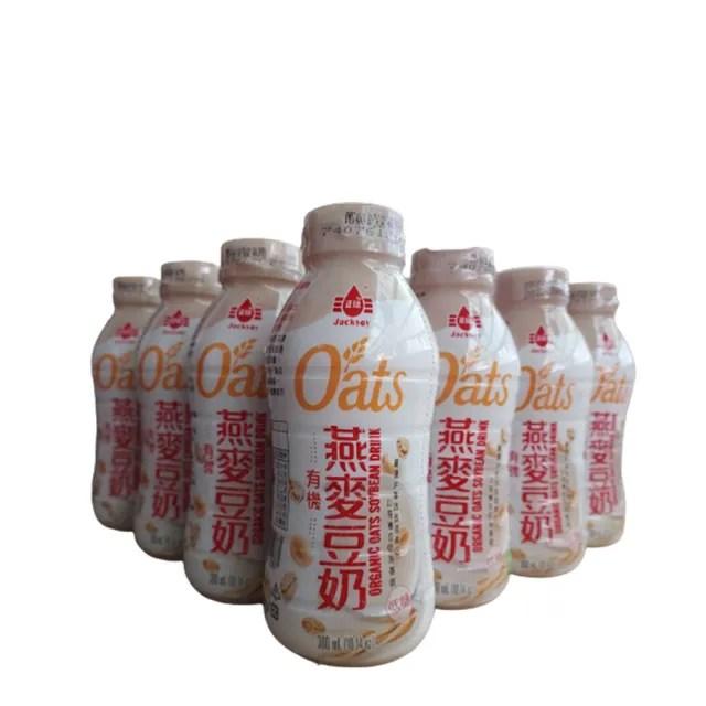 【台灣好品】澳洲100%雙有機純濃豆漿燕麥飲(低糖X48罐組)