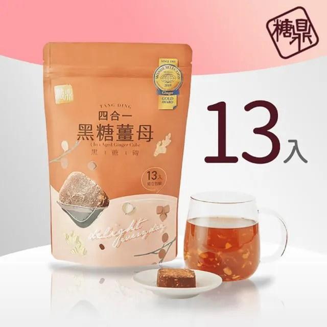 【糖鼎】四合一黑糖薑母茶磚 3大包(13顆/包 30g/顆 共39顆)