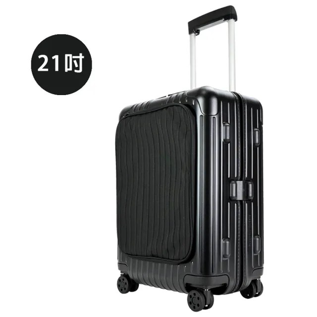 【Rimowa】ESSENTIAL SLEEVE CABIN S 21吋登機箱(霧黑)