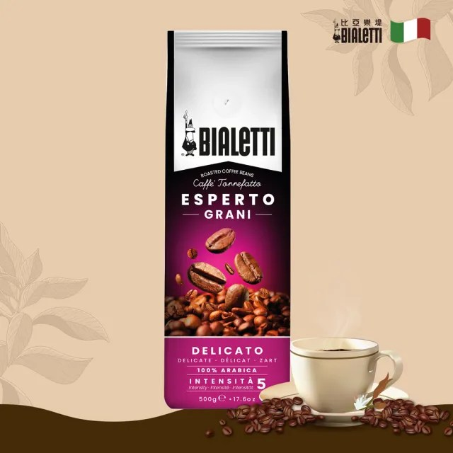 【Bialetti 比亞樂堤】中焙巴西日曬5號咖啡豆500g(bialetti ikuk 公司貨)