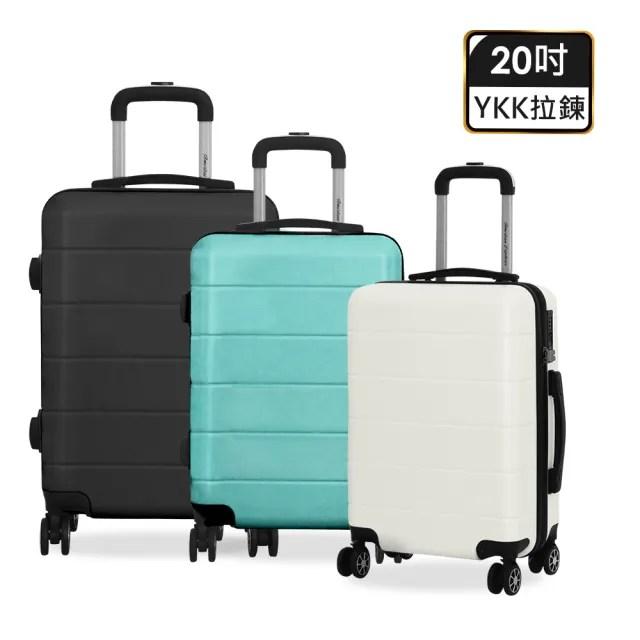 【American Explorer 美國探險家】行李箱 20吋 八輪 登機箱 霧面 內嵌式TSA海關鎖 M22質感拉絲(多色任選)