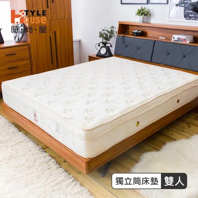 【時尚屋】帝瓦諾高級進口乳膠透氣5尺雙人床墊 BD7-05-5(台灣製 免組裝 免運費)