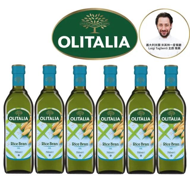 【Olitalia奧利塔】超值玄米油禮盒組(750mlx6瓶)