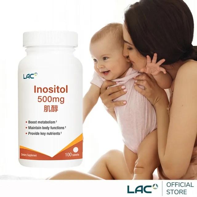 【LAC 利維喜】GNC健安喜 肌醇500食品錠100錠(好孕降臨/新裝上市/備孕限定)