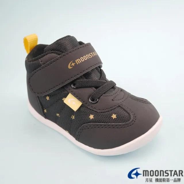 【MOONSTAR 月星】月星小高筒機能童鞋(MSCNB2297  12~14.5公分)
