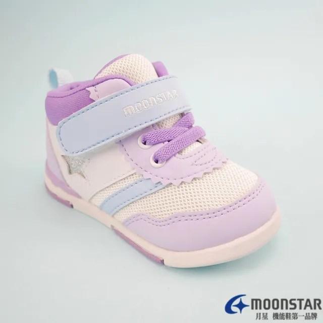 【MOONSTAR 月星】月星高筒機能童鞋(MSB959  13~18公分)