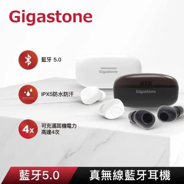 【Gigastone 立達國際】True Wireless防水藍牙5.0真無線耳機T1(原廠公司貨支援iPhone13和安卓/運動耳機TWS)