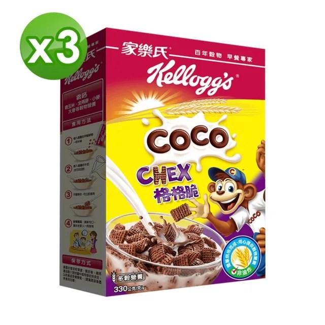 【家樂氏Kelloggs】格格脆330gX3(早餐麥片/穀片)
