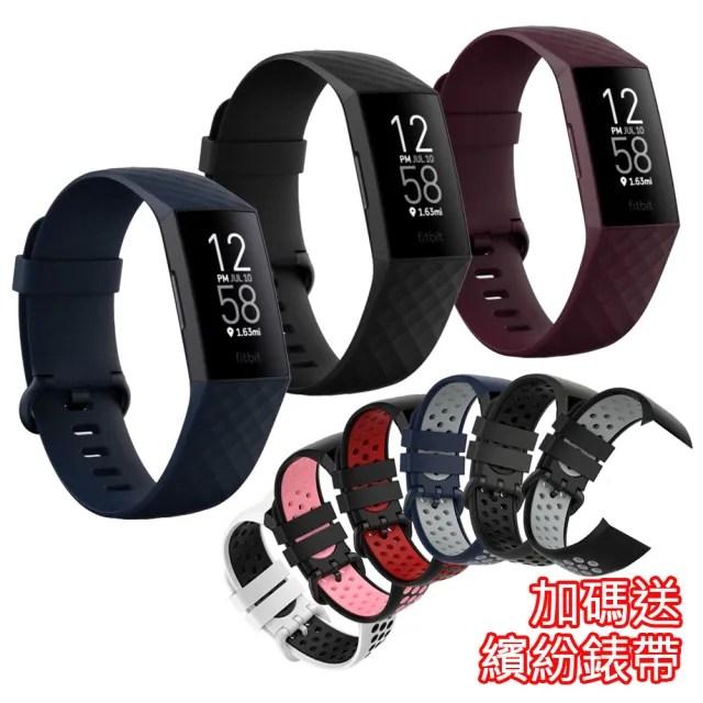 【Fitbit】CHARGE 4 健康智慧手環 運動手錶(公司貨-雙錶帶組合)