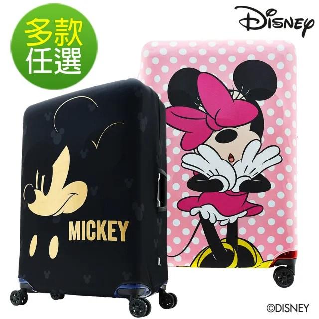 【Deseno】迪士尼彈性箱套L號--30吋胖胖箱適用(多款任選)