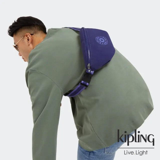【KIPLING】知性星辰藍潮流簡約隨身腰包-FRESH LITE