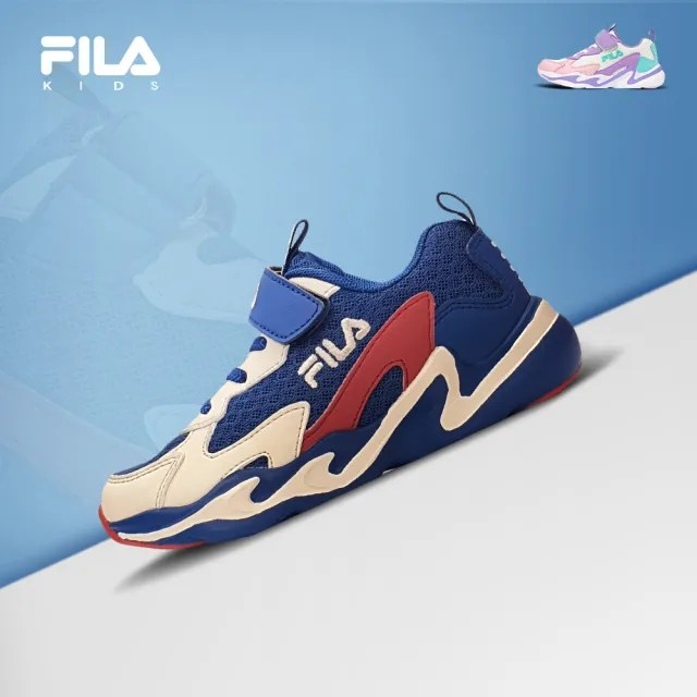 【好童鞋】FILA 童鞋 粉紫藍3-J413V-193/藍3-J413V-399 兒童新大類老爹運動鞋(贈FILA購物袋一只加襪子三雙)