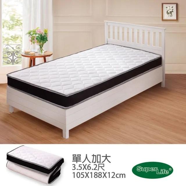 【Super Life】高級日系獨立筒床墊-單人加大3.5尺(適中偏軟12公分高度|外宿也享飯店等級床墊)