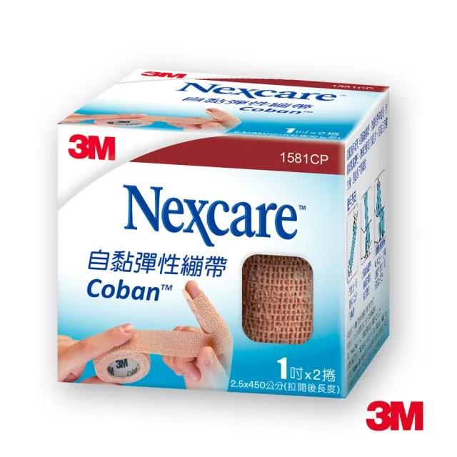 【3M】Nexcare 自黏彈性繃帶1吋2入