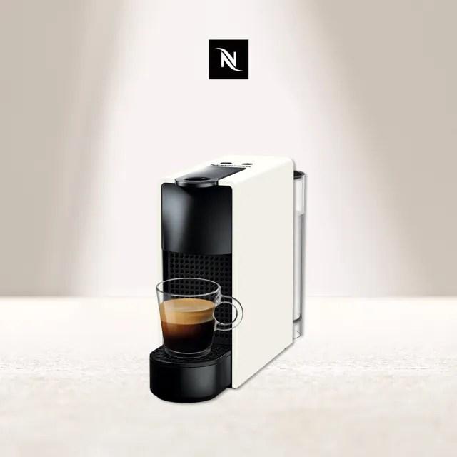 【Nespresso】膠囊咖啡機 Essenza Mini(瑞士頂級咖啡品牌)